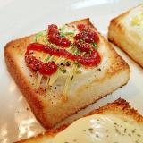 ゆで卵とマスタードスプラウトのミニトースト