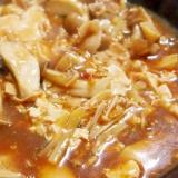 豆腐と豚肉ときのこのピリ辛煮込み