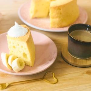 プレーンな簡単シフォンケーキ