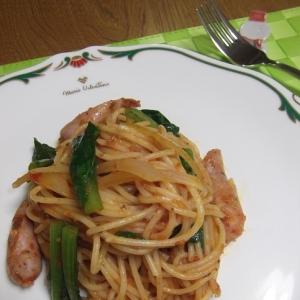 小松菜&ソーセージのトマトパスタ