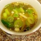 三十雑穀入り!えのきとオクラの味噌スープ