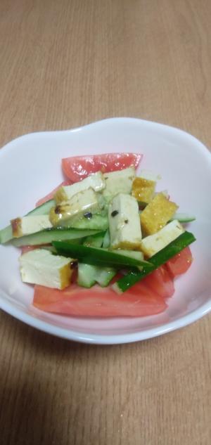 厚揚げとトマトのサラダ