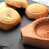 トルコのお菓子★ピスタチオ入りクッキー