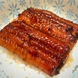 スーパーの外国産鰻をふんわり美味しく!
