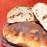 全粒粉入りドライフルーツパン