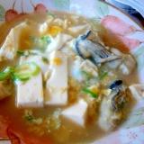❤ めっちゃうまっ! 牡蠣と豆腐の卵とじ ❤