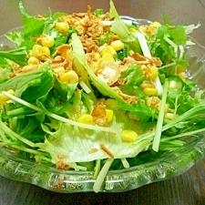 コーンの葉っぱサラダ