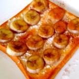 おやつにどうぞ♪バナナシナモントースト☆