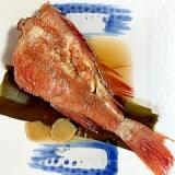 赤魚の煮付け~♪