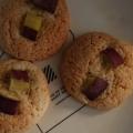 HMで♪ココナッツおさつクッキー