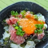 塩麹で☆鰹の韓国風ユッケ丼