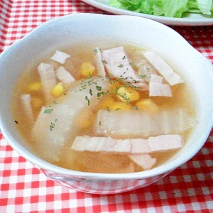 白菜とハム・コーンのコンソメスープ