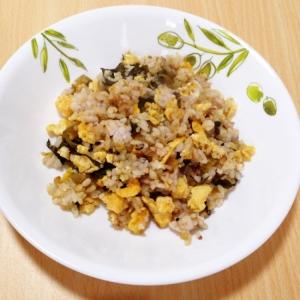 雑穀米でヘルシー高菜チャーハン
