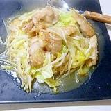 創味シャンタン デラックス を使って、鶏野菜炒め