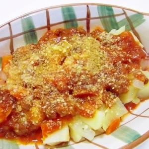 レンジで簡単♪根菜のトマトミートソースグラタン
