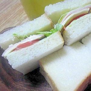 薄切りハムとチーズのミニサンド