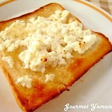 カッテージチーズのハニートースト♡
