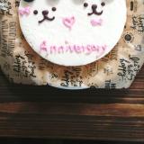 記念日ケーキに♪くまさんアイシングデコレーション