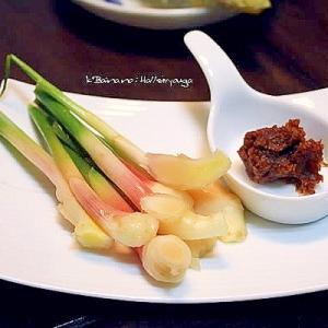 葉生姜のニンニク味噌