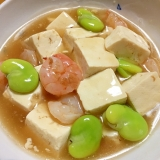 豆腐でかさ増し♪そら豆と豆腐の中華風うま煮