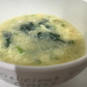 ほうれん草入り 中華卵スープ