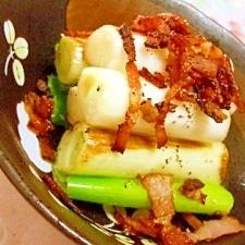 ❤葱とドライトマト&ベーコンの炒め物❤