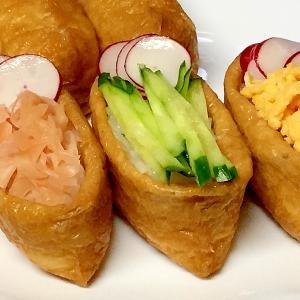 三種類 ♪ いなり寿司 ♪