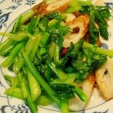 小松菜と竹輪のラーマヨ炒め