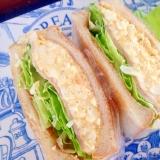 ボリューム玉子とハムのサンドイッチ☆沼サン