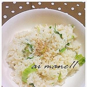 水菜とレタスシャキシャキ炒飯