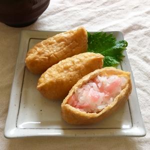 味付けお揚げで簡単♪がりご飯の稲荷寿司♡