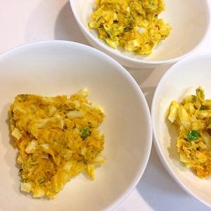 βカロチンたっぷり☆かぼちゃと茹で卵のサラダ