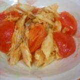 カレー風味が美味◎サバとトマトのマリネ