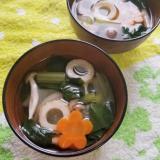 大根と小松菜のお吸い物