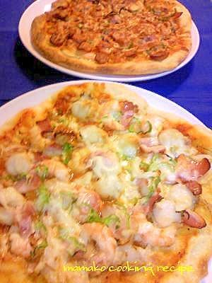 生地から作る簡単ピザ♡お好きな具をトッピング♡