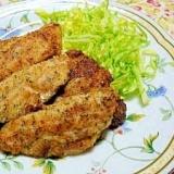 洋風の魚料理☆アジの香草焼き