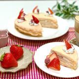 ホットケーキミックスで簡単♡苺のミルクレープ