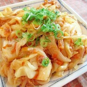 豚ミンチのピリ辛味噌野菜炒め☆