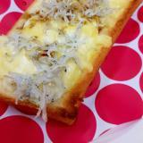 簡単朝食(^^)しらすとチーズのオープンサンド♪