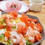 2011ひな祭りメニュー☆華やか簡単ちらし寿司♪