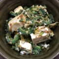 豆腐たっぷりゴーヤチャンプル