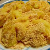 ■郷土料理~からいも団子