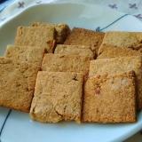 玄米ブラン(っぽいナッツ入り米ぬかクッキー)