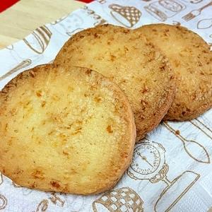 ココナッツオイル使用☆ココナッツ・マンゴークッキー