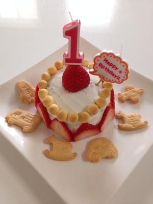 1歳 簡単バースデーケーキ