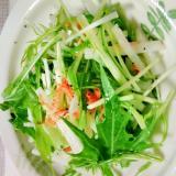 水菜と大根のシャキシャキサラダ(桜えび入り)