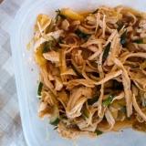 鶏胸肉と茄子きゅうりの中華サラダ