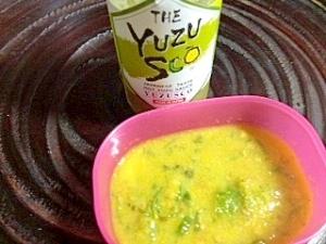 手作り柚子スコ