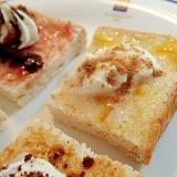 マーマレードとクリームチーズとシナモンのミニパン