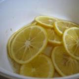 レモン甘漬け